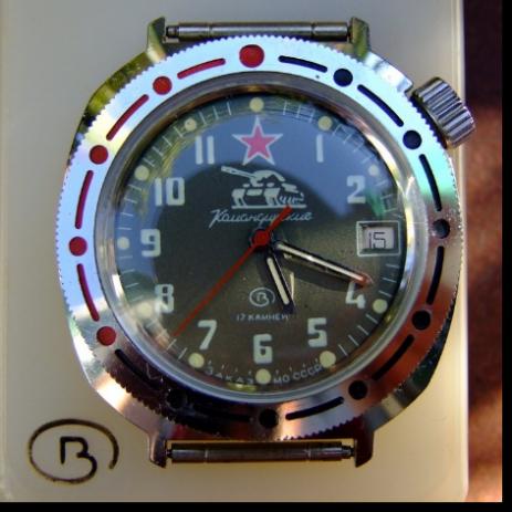 sconto più basso intera collezione miglior prezzo per Prezzi di vendita degli orologi russi / sovietici - La (mia ...